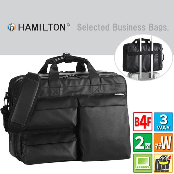 送料無料 HAMILTON ビジネスバッグ メンズ ブリーフケース B4ファイル A4 ショルダー付き 軽量 撥水 ビジカジ 2WAY 紳士用 男性用 かばん カバン 鞄 26608