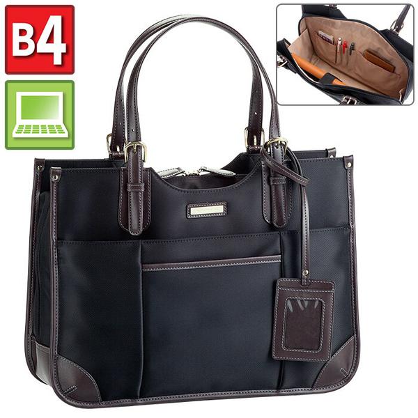 送料無料 VALENTINO VISCANI ビジネスバッグ レディース B4 A4ファイル 軽量 軽い トートバッグ 通勤 面接 就活 女性用 かばん カバン 鞄 53409