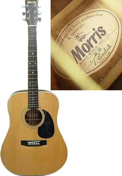 : モーリス アコースティックギター Morris フォーク ギター 楽器 【中古】20519