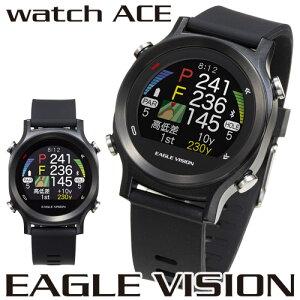 【EAGLE VISION watch ACE】【イーグルビジョン】【ウォッチ エース】【EV-933】【オートディスタンス表示機能搭載】【送料無料※一部地域除く】