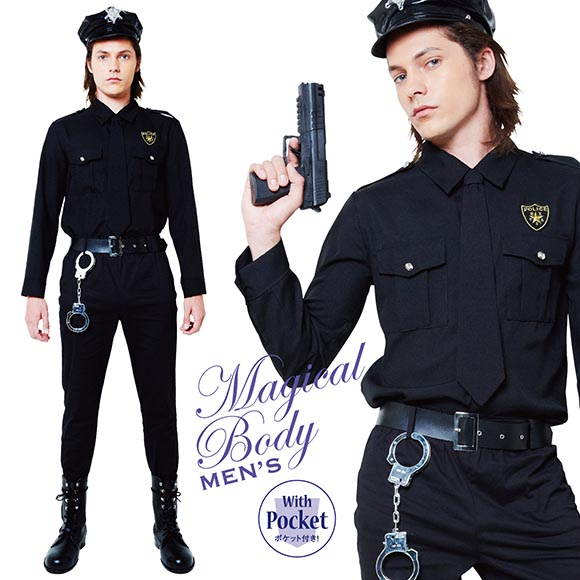 Magical police Mens costume cosplay costumes fancy dress Halloween halloween party wedding parties entertainment party new yearu0027s Party at welcome party ...  sc 1 st  Rakuten & miscellaneous goods and peripheral equipment ERRAND SHOP | Rakuten ...