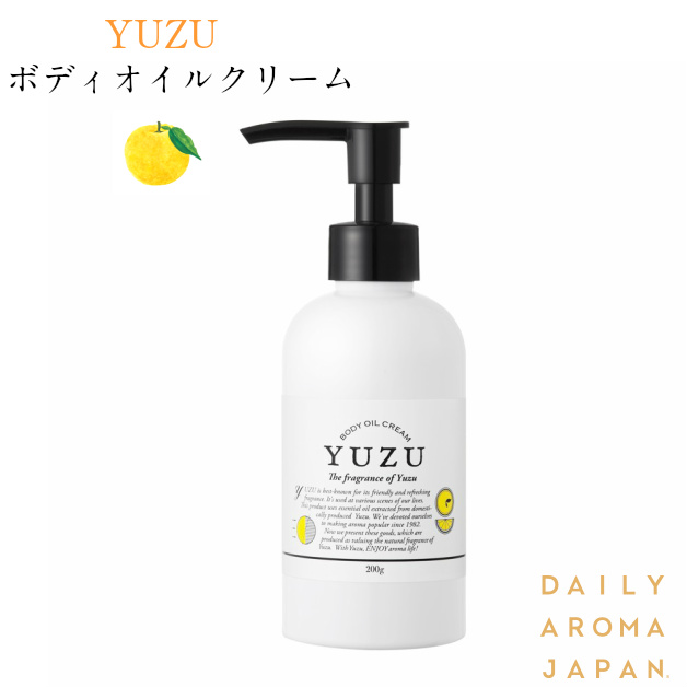 Product made in citron / body oil cream / body lotion /200g/ daily aroma  Japan / body oil body gel body care citron citron fragrance whole body care