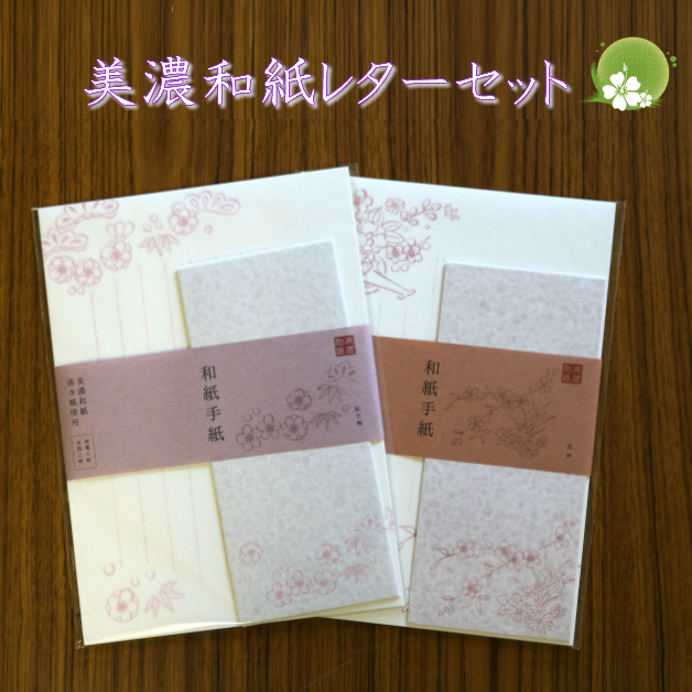 Ffactory A Letterset Mino Japanese Paper Japanese Paper Letter