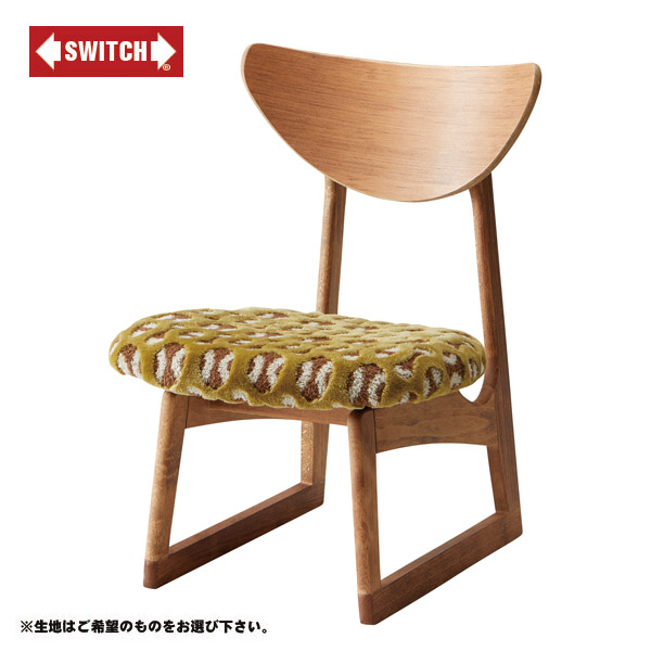 【SWITCH】 LAGER CHAIR O-SERIES (スウィッチ ラガー チェアー O-シリーズ) 【送料無料】