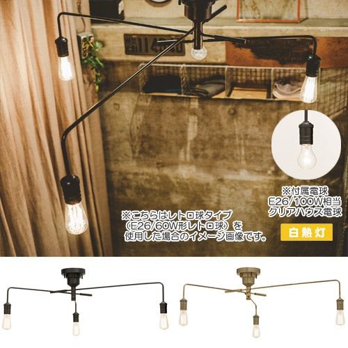 ■ NAROST CELING LIGHT (ナロスト ペンダント ライト 白熱灯電球タイプ) LT-1651 【送料無料】