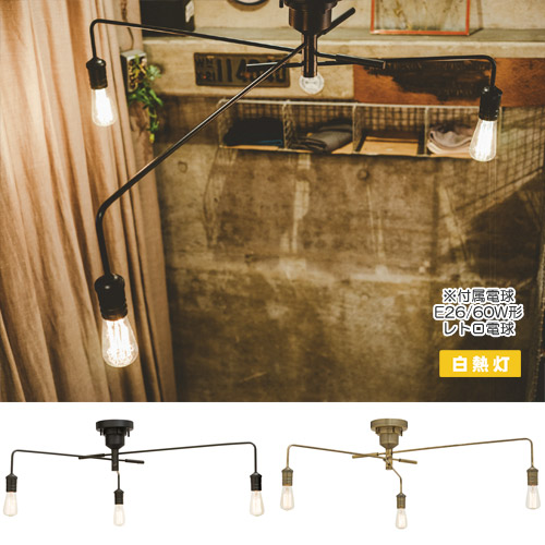 NAROST CELING LIGHT (ナロスト ペンダント ライト レトロ球タイプ) LT-1652 【送料無料】  【IF】