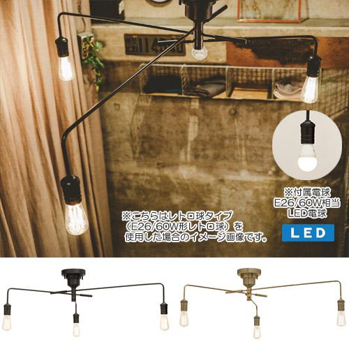 ■ NAROST CELING LIGHT LED (ナロスト シーリング ライト LED電球タイプ) LT-1653 【送料無料】