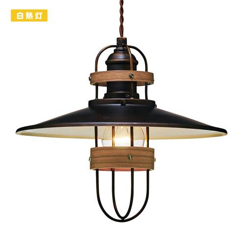 FINHAUT PENDANT LIGHT (フィノー ペンダント ライト 白熱灯電球タイプ) LT-1312 【送料無料】  【IF】