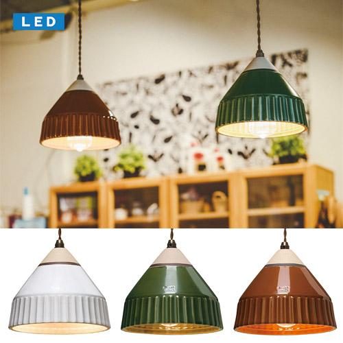 AUGE PENDANT LIGHT LED (オージュ ペンダント ライト LED電球タイプ) LT-1581 【送料無料】  【IF】