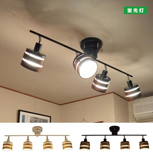 ■ ROMEO CEILING LIGHT ECO (ロメオ シーリング ライト 蛍光灯電球タイプ) 【送料無料】