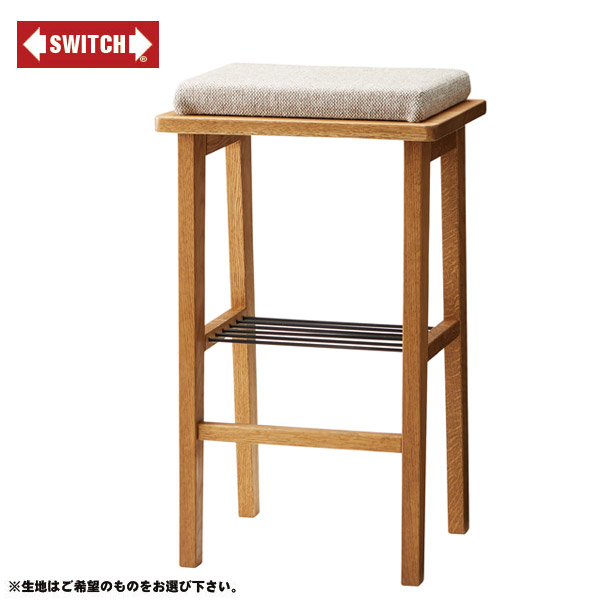 【SWITCH】 PUT HIGH STOOL WITH CUSHION O-SERIES (プット ハイ スツール ウィズ クッション O-シリーズ) 【送料無料】