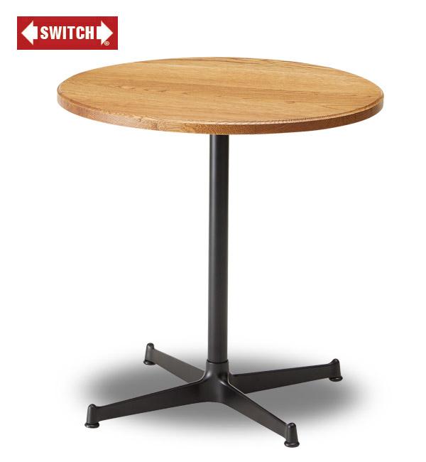 【SWITCH】 JUN ROUND TABLE (スウィッチ ジュン ラウンド テーブル) 【送料無料】 【SWP10B】