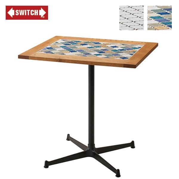 【SWITCH】 TILE CAFE TABLE (スウィッチ タイル カフェ テーブル) 【送料無料】