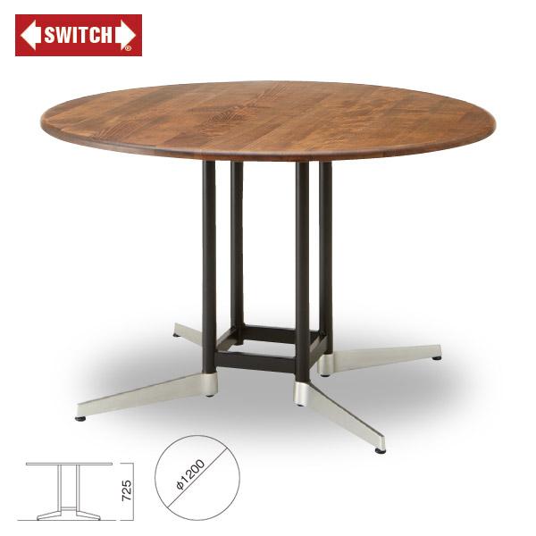 【SWITCH】 KARL 120 ROUND TABLE (カール 120 ラウンド テーブル) 【送料無料】 【SWP10B】