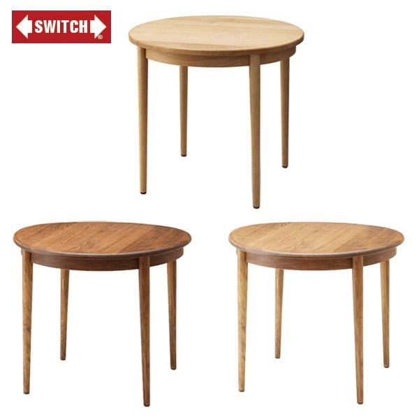 【SWITCH】 KARL DINING ROUND 84 TABLE (カール ダイニング ラウンド 84 テーブル) 【送料無料】 【SWP10B】