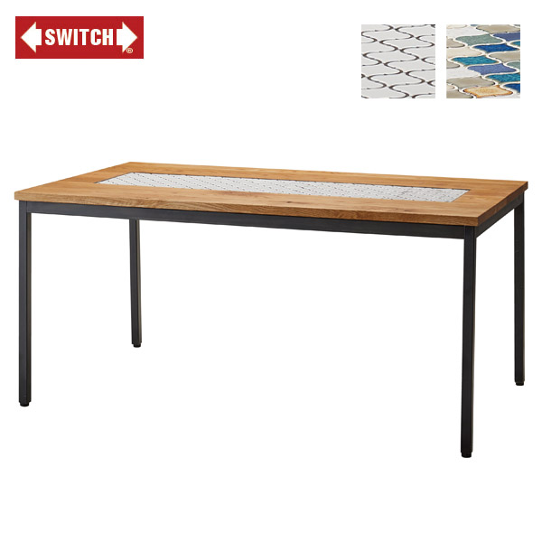 【SWITCH】 TILE DINING TABLE (タイル ダイニング テーブル) 【送料無料】