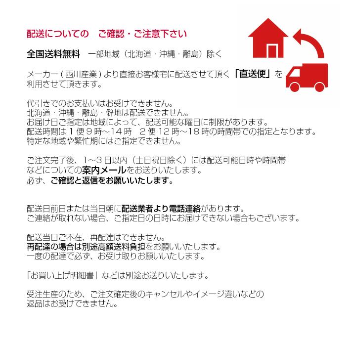 西川エアー SI-H マットレス セミダブルサイズ ハード(HARD)プレミアムモデル 日本製 HWB1082001