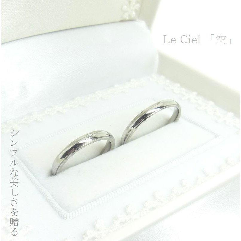 純白のブライダルケース付 Le Ciel 空 ペアリング マリッジリング 結婚 指輪 安い 気質アップ 婚約指輪 名入れ ケース メンズ 刻印 送料無料 新色追加 おすすめ セット 2本ペア価格 おしゃれ ステンレス レディース