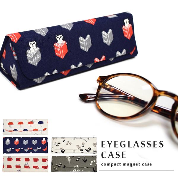 メガネケース 折りたたみ式 コンパクト 猫 ネコ ねこ 眼鏡 めがね ハード マグネット 三角 トライアングル レディース 眼鏡拭き付き かわいい 軽量 スマート 綿 コットン ホワイト グレー 灰 白