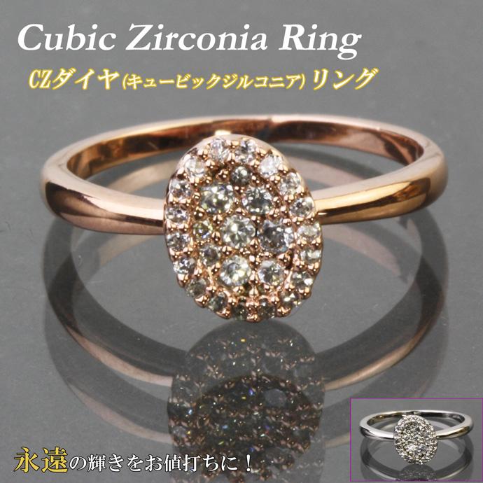 全品送料無料 指輪 CZダイヤ(キュービックジルコニア)リング 人気のピンクゴールド シルバー CZダイヤ(キュービックジルコニア) メレタイプ オーバルデザイン 8号~14号 mor12r-04 キャッシュレス ポイント 還元
