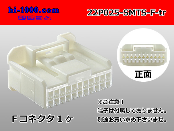 22 P 025--SMTS female connector-side coupler only (no female Jack) / 22P025-SMTS-F-tr