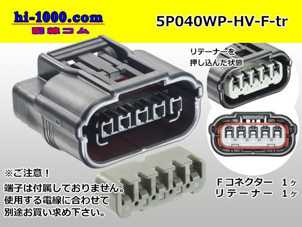 hi 1000 rakutenichibaten rakuten global market sumitomo wiring rh global rakuten com Electrical Wiring Box Sumitomo Electric Connectors