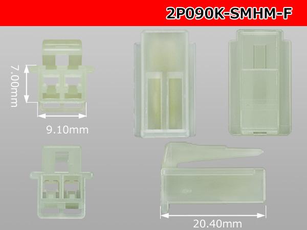 2P(090型)-SMHM手术刀端子一侧耦合器配套元件F090/2P090K-SMHM-F