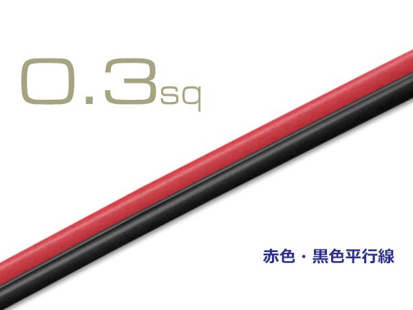 結婚祝い 0.3sq 1m 奉呈 平行線赤 SQ03RDBK 黒