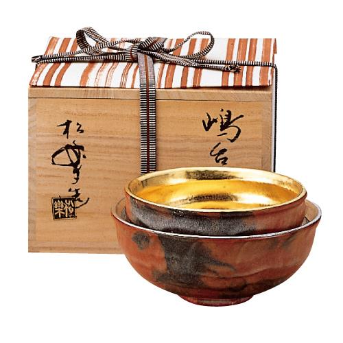 茶道具 新春・干支 島台茶碗 松楽窯