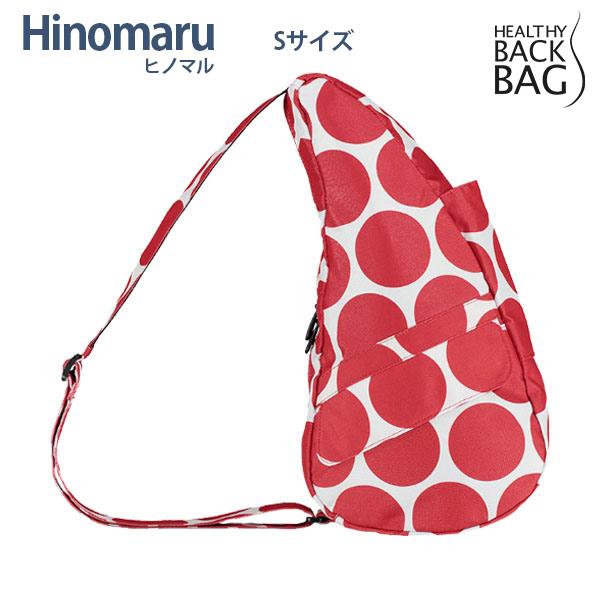HEALTHY BACK BAG HINOMARU S ヘルシーバックバッグ ヒノマル Sサイズ 限定モデル