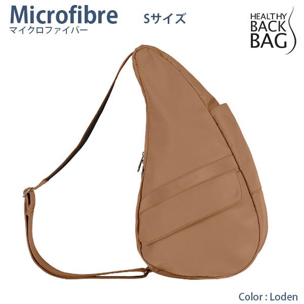 HEALTHY BACK BAG Microfibre S Loden ヘルシーバックバッグ マイクロファイバー Sサイズ ローデン