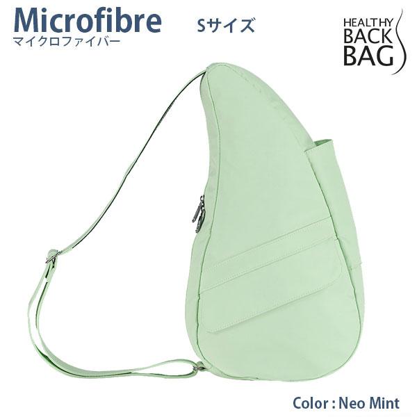 HEALTHY BACK BAG Microfibre S Neo Mint ヘルシーバックバッグ マイクロファイバー Sサイズ ネオミント