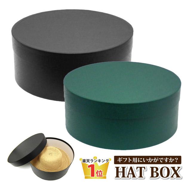 与え 中折れハットにぴったり お帽子用の丸い収納BOXです 10%引きクーポン配布中 帽子箱 HAT BOX ハットボックス 大切な帽子の管理に… プレゼント用に… 送料無料 box-014 帽子 丸箱 収納 型崩れ防止 あす楽 化粧箱 スピード対応 全国送料無料 ハット ランキング入賞 プレゼント ケース 即納 ギフト 保管