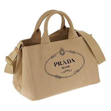 価格は安く プラダ PRADA PRADA 手提げバッグ 1BG642 プラダ CANAPA/CORDA 手提げバッグ, OwP-Shop:a3677da6 --- spotlightonasia.com