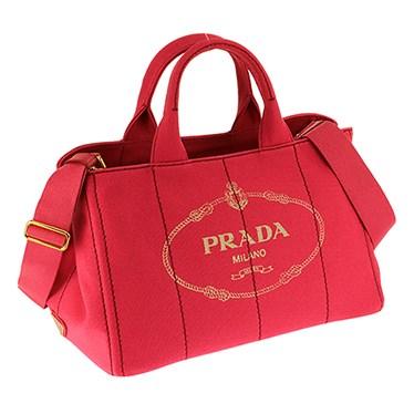 プラダ PRADA 1BG642 CANAPA/PEONIA 手提げバッグ