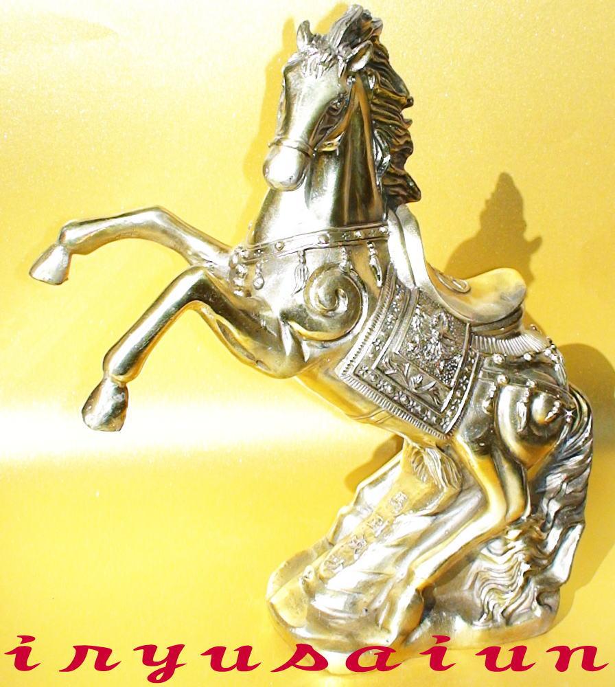 【送料無料】馬 Feng shui Horse 午銅製 風水 金運 天馬新品 十二支 開運風水置物縁起の良い贈り物新品 威龍彩雲通販