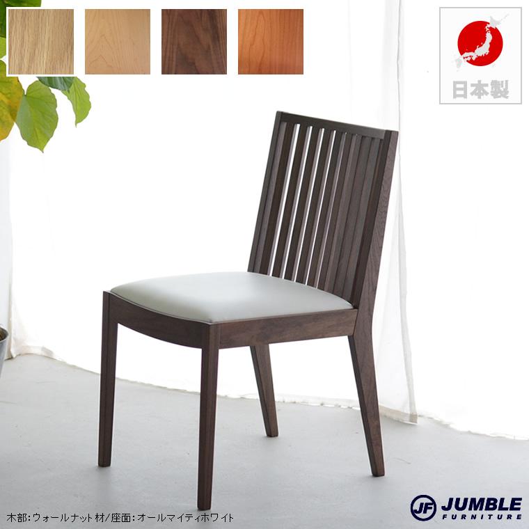 チェア 北欧チェア 送料無料デザイナーズ カルバーチェア ダイニングチェア プロダクト無垢材 高品質 木製椅子 Yチェア 北欧家具 ダイニングチェアー ダイニング デザイン デザイナー 天然木 hi-culver02