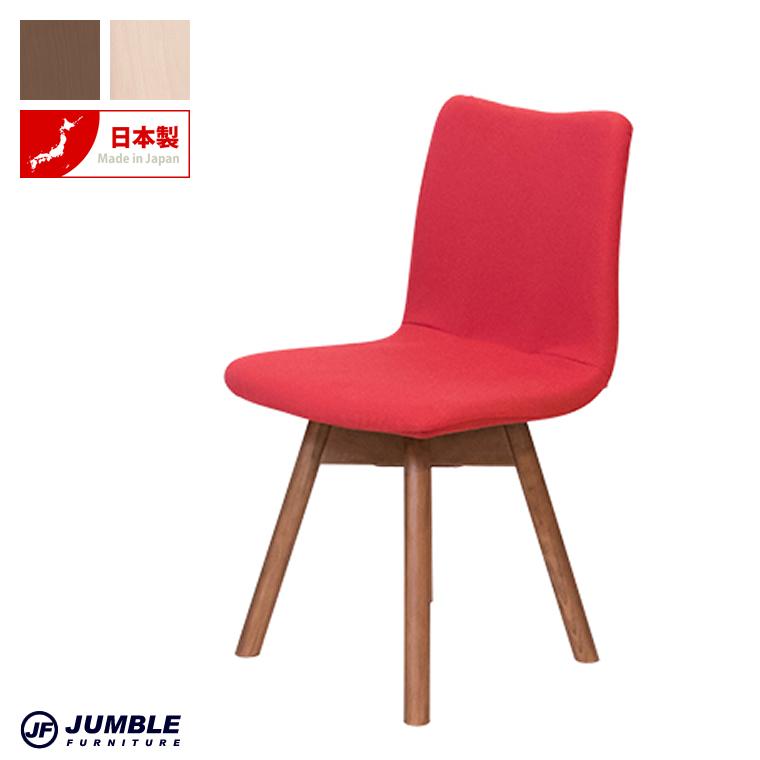 天然木 回転式 ダイニングチェア 椅子 ウレタン 背もたれ ダイニング チェア 回転式 ダイニングチェア 回転椅子 木製 送料無料 ビーチ オーク ウォールナット チェリー メープル 国産 日本製
