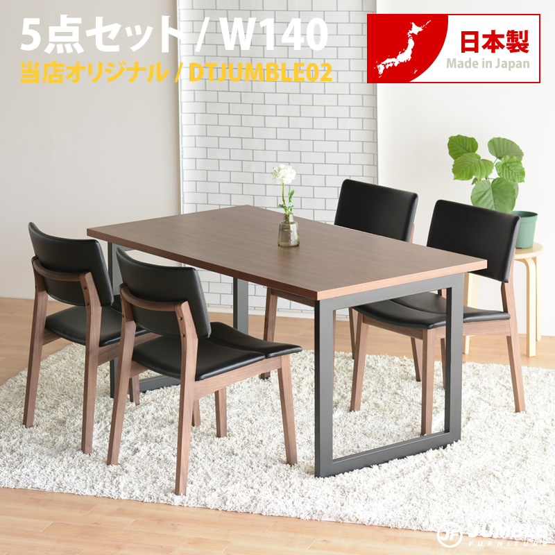 Enjoyable Modern Chair Dining Chair Vintage Antique Like West Coast Outlet Nostalgic In Five Points Of Dining Set Chair Walnut Wooden Set Fashion Dining Set Theyellowbook Wood Chair Design Ideas Theyellowbookinfo
