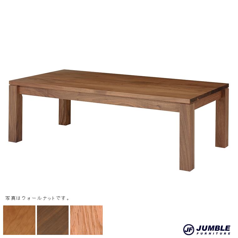 国産 日本製 無垢 センターテーブル リビングテーブル ルームテーブル 木製 ウォールナット オーク くるみ ナラ 長方形 スクエア ブラウン 引き出し 100 110 120 オイル塗装 ウレタン塗装 受注生産 コーヒーテーブル ローテーブル 座卓