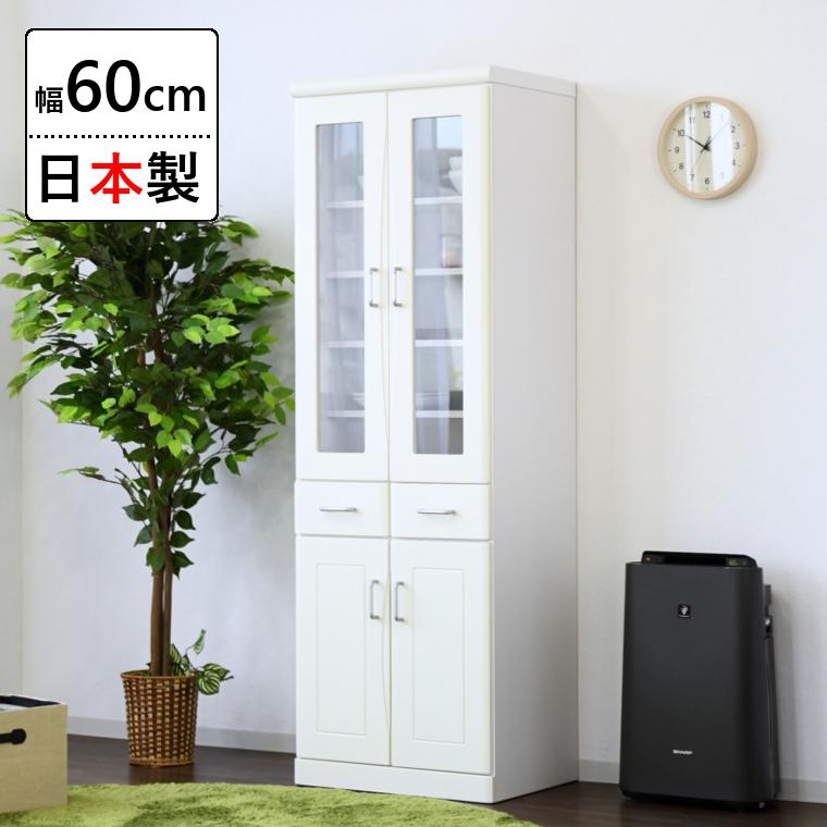 設置しやすい スリムサイズ 食器棚 キッチンボード スリム 幅60 完成品 ホワイト 白 完成品 日本製 北欧 木製 キッチン収納 キッチンラック 棚 引き出し ガラス おしゃれ ホワイト 送料無料 高さ180