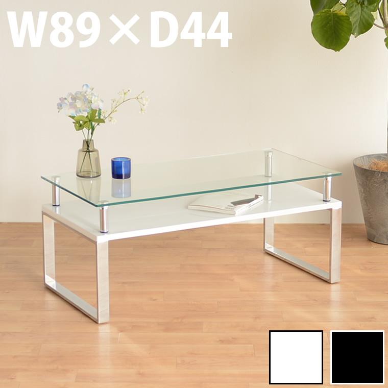 ローテーブル 北欧 白 黒 センターテーブル おしゃれ サイドテーブル ガラス 小さい 高さ 38cm ミニ 角 小さいテーブル スチール 脚 90 小さめ 正方形 収納 中棚 ホワイト ブラック アンティーク アイアン 安い 100 パソコン かわいい 棚 ナチュラル