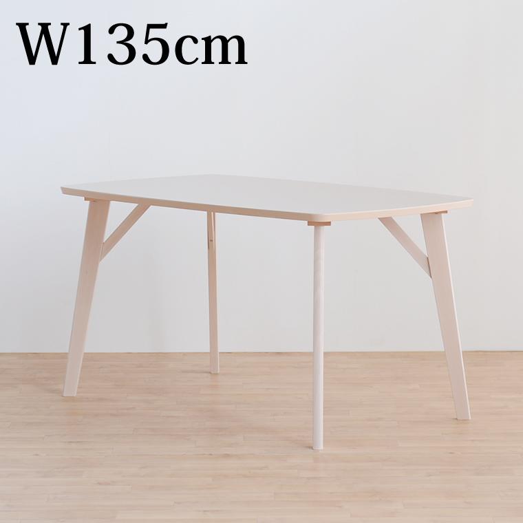 ダイニングテーブル 白 ホワイト パソコンデスク ダイニング 食卓机 白家具 テーブル カフェテーブル おしゃれ 幅135 テーブル アンティーク調 デスク 姫系 4人用 食卓テーブル ロマンチック 木製 四人用 店舗