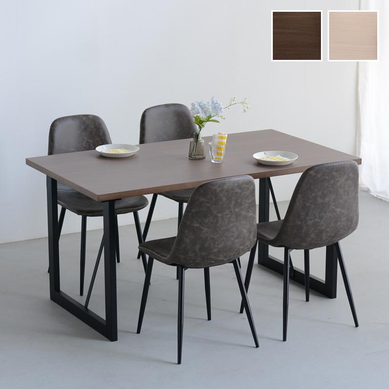 抗菌 抗ウィルス採用 ダイニングセット 5点 ウイルテクト 140cm 日本製 テーブル 140 80 ウォールナット オーク ダイニングセット 椅子 4脚 メラミンテーブル テーブル サイズオーダー テーブル テレワーク コンパクト おしゃれ メラミン キズ 熱に強い 細菌対策