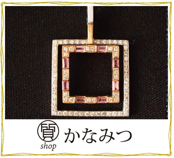 プチネックレス ダイヤモンド ピンクサファイヤ K18 ペンダントトップ ネックレス 中古 18金 ピンクゴールド スウィング