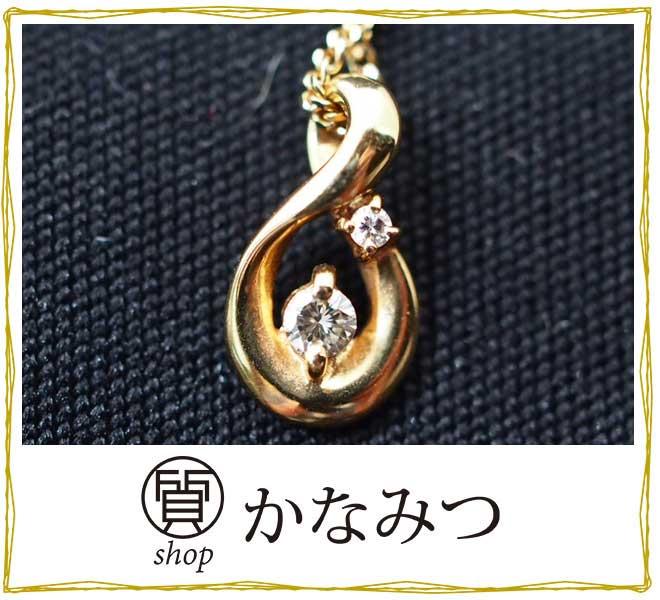 VENDOME ヴァンドーム青山 ネックレス k18 ダイヤ プチネックレス ダイヤモンド ペンダントトップ 中古 18金
