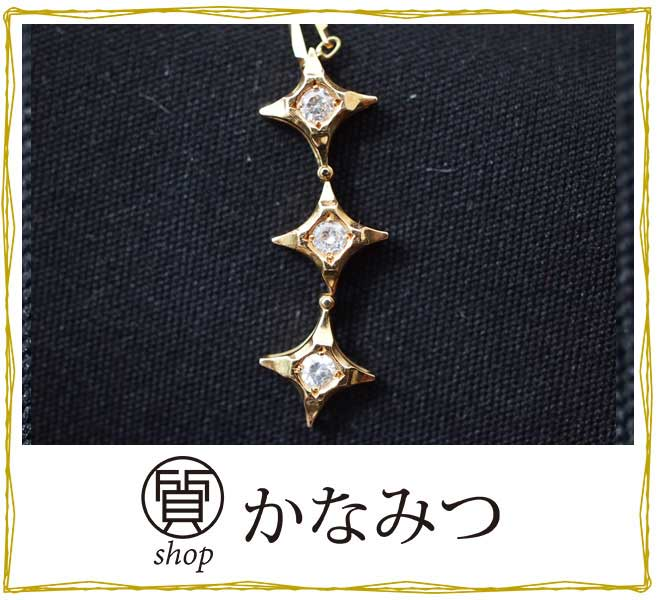 ネックレス k18 ダイヤ ダイヤモンド プチネックレス ダイヤモンド ペンダントトップ 中古 18金