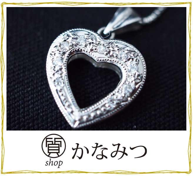 ハート ネックレス Pt900 ダイヤ プチネックレス ダイヤモンド ペンダントトップ 中古 プラチナ