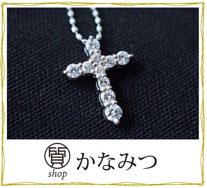 クロス ネックレス Pt900/850 ダイヤ プチネックレス ダイヤモンド ペンダントトップ 中古 プラチナ