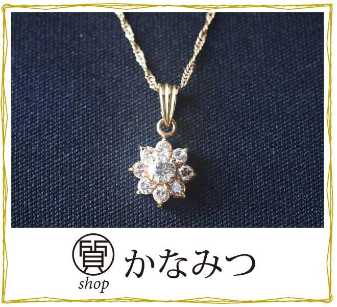 プチネックレス ダイヤモンド ペンダントトップ ネックレス 中古 K18 18金 0.5ct 花